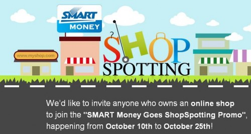 shopspotting with smart money